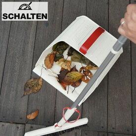 チリトリ「SCHALTEN (シャルテン)」ミドルダストパン[SCH-MD]【ちりとり ハンドル 持ち手 おしゃれ 日本製】