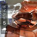 【送料無料】バスチェア セット 日本製 バスチェアー 30H・洗面器・手おけ「カラリ karali」3点セット【バスチェア ウォッシュボウル 風呂椅子 洗面器 ...