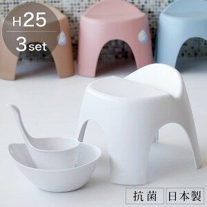 バスチェア セット「all'ais(アライス)25cm」【日本製 バスチェア(25H) 洗面器 手桶 風呂椅子 バスチェア ウォッシュボウル ハンドペール 手桶 湯桶 背付き 抗菌 銀イオン おしゃれ かわい