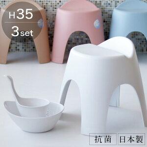 日本製 バスチェア+洗面器+手桶「all'ais(アライス)」3点セット(35H)【LLサイズ 風呂椅子 ウォッシュボウル ハンドペール 手桶 湯桶 セット 大きい バスチェアー 背付き 抗菌 銀イオン