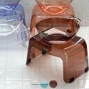 日本製 バスチェア セット 20H&洗面器「カラリ karali」2点セット(HG)【バスチェア ウォッシュボウル 風呂椅子 洗…