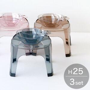バスチェア セット「LUXRE(リュクレ)」風呂椅子(25cm) 洗面器 手桶【日本製 バスチェア 風呂椅子 お風呂 椅子 フロイス いす おしゃれ ナチュラル ウォッシュボウル 湯桶 軽量】