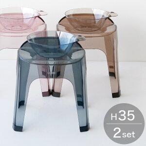 バスチェア セット「LUXRE(リュクレ)」風呂椅子(35cm) 洗面器【日本製 バスチェア 風呂椅子 お風呂 椅子 高め フロイス いす おしゃれ ナチュラル ウォッシュボウル 湯桶 軽量】【送料無