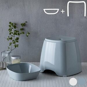 バスチェア セット「&HAT(アンドハット)」風呂椅子 洗面器【日本製 風呂椅子 お風呂 椅子 フロイス いす おしゃれ かわいい ナチュラル 湯桶】
