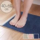 洗えるリネンラグ「PLYS(プリス)」リネンラインFIL(40×60cm)【日本製 ウォッシャブル 綿 麻 天然素材 ワッフル織…