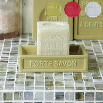 """肥皂盘""""marusera""""肥皂盒"""