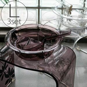 バスチェア アクリル セット「SARINA2(サリナ2)」風呂椅子(L/30cm) 洗面器 手桶【アクリルバスチェアー お風呂 椅子 フロイス いす コの字 おしゃれ かわいい ナチュラル 湯桶】【あす楽】【