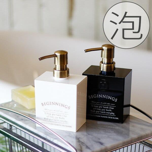 ムースディスペンサー「リデュアル」泡ハンドソープ(角型)【日本製 泡 ハンドソープ 詰め替えボトル 泡で出る】