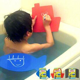 お風呂クレヨン「キットパスforバス(kitpas)」おえかきボード【日本製 クレヨン お風呂玩具 お絵かき 浴育 国産 バストイ】【あす楽】