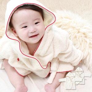 ベビーバスローブ Ohdear!【バスローブ 日本製 国産 おくるみ ガウン タオル地 赤ちゃん ベビー 出産祝い ギフト オーガニック】