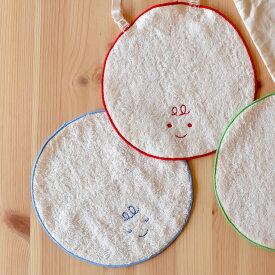 日本製 ハンカチタオル「Ohdear!」スマイルハンカチ【今治産 ハンドタオル ミニタオル 出産祝い オーガニックコットン ベビーギフト ベビー用品】 #温泉でのんびり