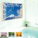 お風呂のポスター「四季彩」【日本製 日本の風景 お風呂ポスター 繰り返し使える トイレ 貼り換え自由 簡単 洗面所 タ…