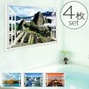 お風呂のポスター「世界遺産」(4枚セット)[35-11248]【日本製 世界旅行 お風呂ポスター 繰り返し使える トイレ リビ…
