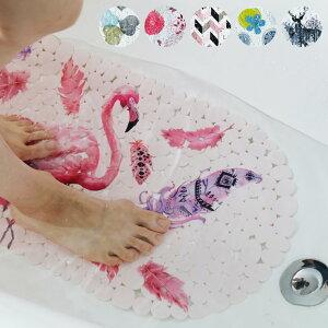 バスタブマット「Vasca バスカ」滑り止めバスタブマット【滑り止め マット バスタブ 浴槽 転倒防止 おしゃれ やわらか素材 ラバー素材 子ども お年寄り 安全 安心 入浴 バスルーム かわいい
