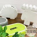 加湿器「moz&SCANDINAVIAN_FOREST」気化式陶器加湿器【北欧 陶器 おしゃれ MOZ エルク 電池不要 電源不要 可愛 ハリ…