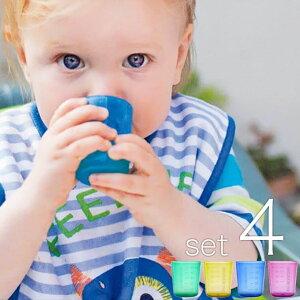 ベビー用コップ「BABYCUP」ファーストカップ(4個入り/マルチカラー)[BC-001]【小さい手 ピッタリ 持ちやすい ベビー 乳幼児 お風呂上がりに 食器洗い機OK 軽い コップトレーニング 0歳から