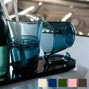 タンブラー「PLYS(プリス)」【コップ カップ 歯みがき ハミガキ 洗面所 パウダールーム 洗面用品 クリア おしゃれ …