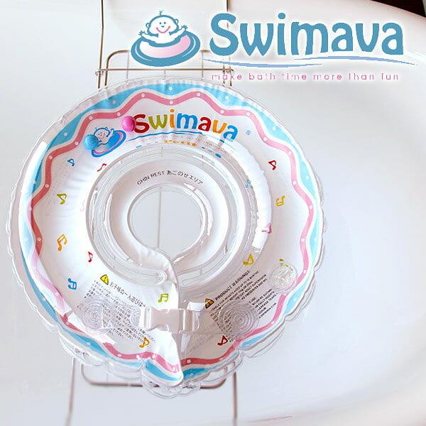 【正規販売店】 赤ちゃん用浮き輪「Swimava(スイマーバ)」うきわ首リング(プチサイズ)18か月かつ11kgまで【浮わ あかちゃん ベビー スイミング エクササイズ 0歳から始めるスポーツ知育 水泳】【あす楽】