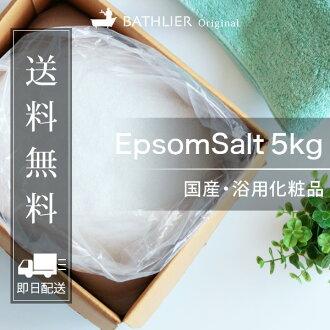 "Japanese bath salts see Epsom Salt""bath salt 5 kg Ecopack [ny], [kc]"