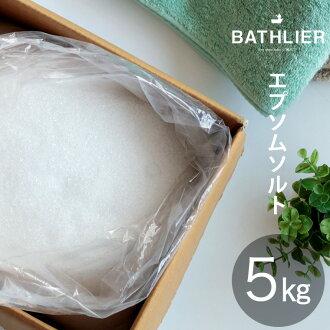 国产埃普瑟姆盐5kg环保包