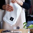 【今だけ!3980円以上で送料無料】フェイスタオル 日本製 BATHLIER「大人の平日タオル」シャワータオル【オーガニック…
