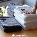 バスタオル 日本製 BATHLIER「大人の平日タオル」お風呂タオル【オーガニック バスタオル 万能 オーガニックコットン …