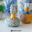 【あす楽】入浴剤「浴玉(Yokudama)ジップバッグ」BATHLIER(バスリエ)【日本製 国産 バスソルト 温泉気分 おしゃれ…