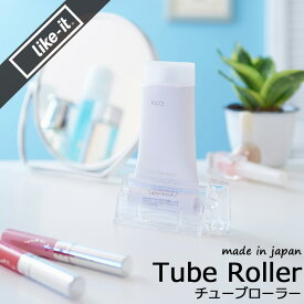 like-it ライクイット「 Tube Roller チューブローラー 」TR-01L チューブ 絞り スタンドタイプ 簡単 ワイドタイプ 8cm 歯磨き粉スタンド 調味料 耐熱 耐冷 ローラー 便利グッズ
