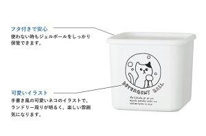 洗濯洗剤用詰替え容器1,100ml日本製ネコランドリージェルボールboxモノトーンジェルボール型洗剤詰め替え容器箱ボックスイラスト手書き風ネコ猫ねこおしゃれかわいい[02P03Dec16]