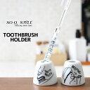 Doodle 歯ブラシホルダー モノトーン 歯ブラシスタンド 歯ブラシ立て 歯磨き入れ 歯ぶらし 陶器 イラスト 手書き風 シンプル おしゃれ 日本製