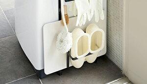 洗濯機横マグネット収納ラックタワーtower0330703308ホワイトブラックランドリーラック収納棚収納ラック洗濯機マグネット磁石脱衣所バスマットスタンド収納棚シンプルモノトーンおしゃれデザイン山崎実業YAMAZAKI