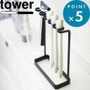 おしゃれ【 歯ブラシスタンド 5連 タワー 】 tower歯ブラシ立て ホワイト ブラック 白 黒 モノトーン 電気シェーバー …