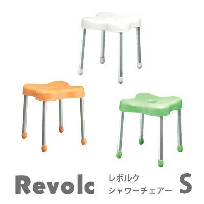 《着後レビューで今治タオル他》 Revolc/レボルク 『バスチェアー S』 I'MD IMD RETTO アイムディー 岩谷マテリアル 風呂いす 風呂椅子 バスチェア シャワーチェア おしゃれ デザイナーズ