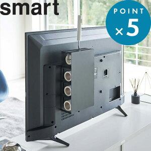《 テレビ裏カーペットクリーナースタンド スマート 》 smart ブラック 黒 テレビ裏 テレビ 背面 テレビ裏収納 隠す収納 粘着カーペットクリーナー ハンディクリーナー コロコロ ローラー 整