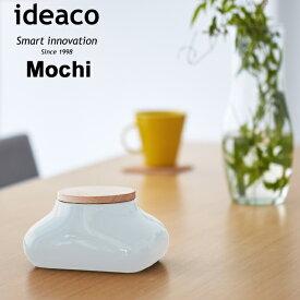 ideaco イデアコ ウェットティッシュケース 「mochi(モチ)」 ホワイト/ライトブルー/ピンク/ネイビー おしゃれ ウェットティッシュボックス ディスペンサー 収納 容器 小物入れ インテリア 陶器 木 デザイン雑貨 北欧