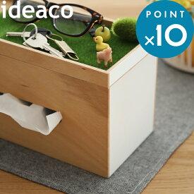 ideaco/イデアコ PLYWOOD Series「Roof Paper Box(ルーフペーパーボックス)」 ティッシュ ケース ボックス カバー キッチンペーパー プライウッド ホワイト おしゃれ 北欧 シンプル デザイン雑貨 リビング 寝室 キッチン
