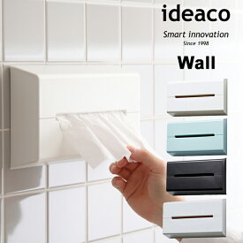 イデアコ ideaco 「 Wall (ウォール) 」 ティッシュケース ティッシュカバー ティッシュポケット おしゃれ 壁 壁掛け 壁収納 収納 ホルダー ディスペンサー ティッシュ 入れ 北欧 デザイン雑貨 シンプル 白 ホワイト グレー