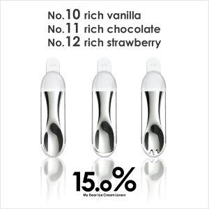 《着後レビューで今治タオル他》 15.0% 「Lemnos ice cream spoon case」ケース付アイスクリームスプーン レムノス No.10/No.11/No.12 アイスクリーム スプーン 日本製 アルミ製 アルミ アイススプーン ケ