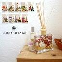《着後レビューで選べる特典》 ROSY RINGS(ロージーリングス) 「ボタニカルリードディフューザー」 全14種 芳香 リ…