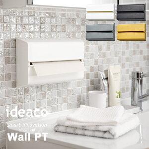 ideaco「Wall PT ( ウォール ...