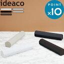 ideaco 「Wrap Holder 100( ラップホルダー)」 ホワイト ブラック グレー ラップケース ラップカバー ラップ サランラ…