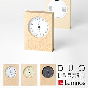 《着後レビューで今治タオル他》 Lemnos レムノス 「 DUO 温湿度計 」温度計 湿度計 インテリア 風邪 インフルエンザ 湿度管理 おしゃれ かわいい ミニ アナログ 北欧 ナチュラル ホワイト ベー