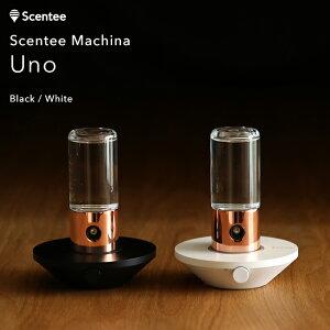 オイル別売り《着後レビューで特典》《 Scentee Machina Uno センティーマキナ ウノ 》ルームディフューザー アロマグッズ フレグランス 香り 芳香 AI搭載 最先端 カートリッジ ボトル ブラック
