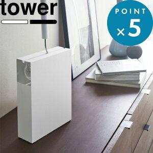 収納スタンド 《 カーペットクリーナースタンド タワー 》 tower 見せる 隠す 収納 粘着カーペットクリーナー ハンディクリーナー コロコロ スタンド スペアテープ収納 雑貨 ホワイト ブラッ