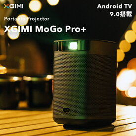 《着後レビューで選べる特典》 「XGIMI MoGo Pro+」 XK13S ポータブルプロジェクター モバイルプロジェクター ホームシアター 持ち運び バッテリー内蔵 フルハイビジョン フルHD Harman Kardon キャスト機能 Android TV オートフォーカス LED 生活 家電 インテリア