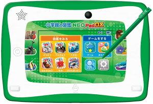【最大5%オフクーポン配布中】小学館の図鑑NEOPadDX <日本おもちゃ大賞2021 エデュケーショナル・トイ部門 優秀賞>