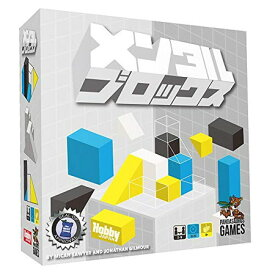 【39ショップ限定★P2倍】メンタル・ブロックス 日本語版 (Mental Blocks)