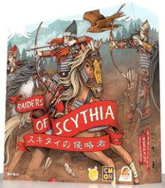 スキタイの侵略者 日本語版 ボードゲーム