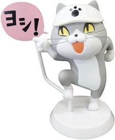 【2021年5月予約】仕事猫(ヨシ!) 「仕事猫」 ソフビフィギュア