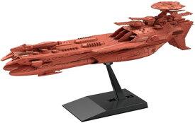 【2021年10月予約】メカコレクション デウスーラIII世 「宇宙戦艦ヤマト2205 新たなる旅立ち」